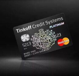 Как получить выгоду от пользования кредитной картой