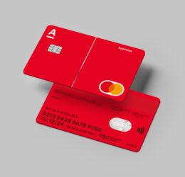 Кредитная бизнес-карта — для чего нужна и как ее получить