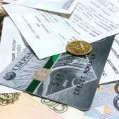 Можно ли закрыть кредит с помощью кредитной карты