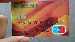 Сбербанк карта маэстро