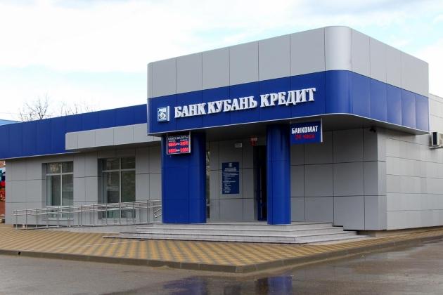 К.Н. Банк