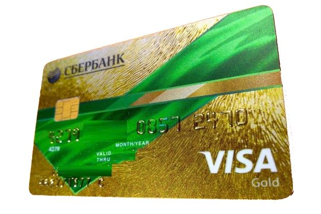 Альфа банк уссурийск кредитная карта
