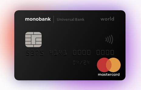 Кредитная картаmonobank