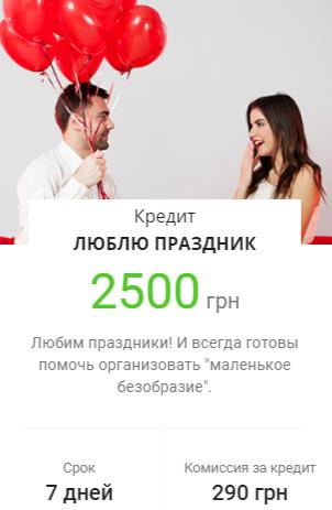 КредитАп