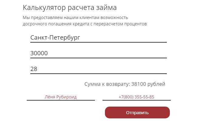 Hermes Credit