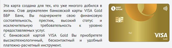 Банк Первомайский